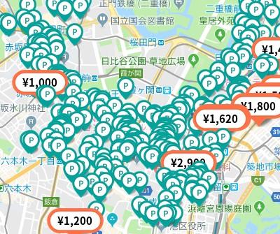 特P/検索・赤坂ー銀座