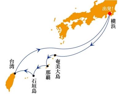 クルーズ客船・セレブリティクルーズ・2020GWスケジュール