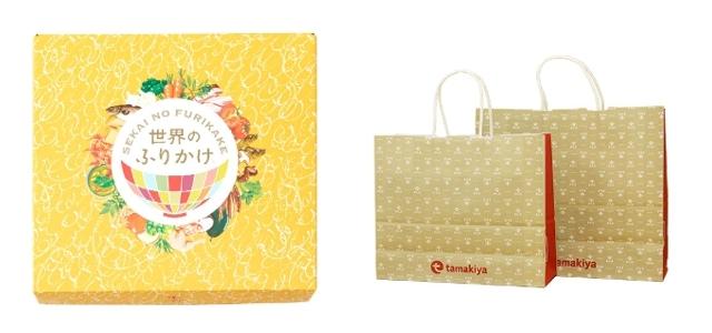 新橋玉木屋・世界のふりかけ・パッケージ&買い物袋