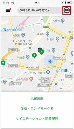 careco・スマホアプリ・地図の右上をタップ