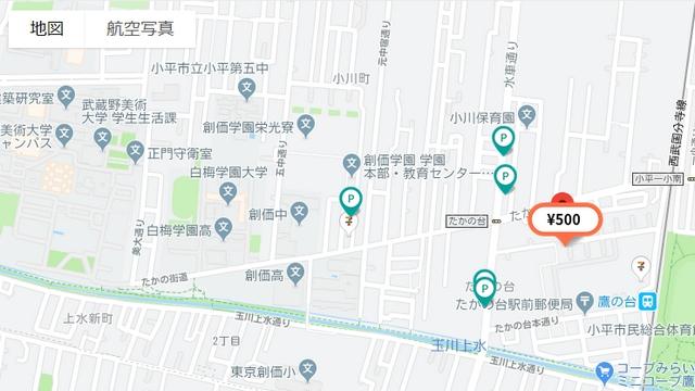 特P/鷹の台駅周辺
