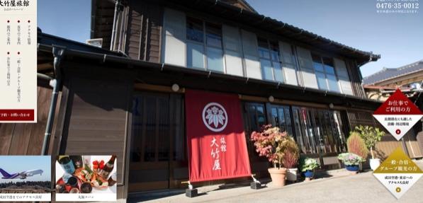 CAMPFIRE・台風15号被害・千葉県清光寺・リターン