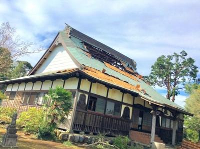 CAMPFIRE・台風15号被害・千葉県清光寺